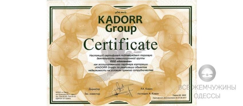 Sertificate-Kadorr